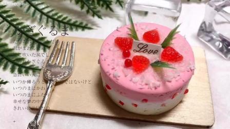 奶油草莓蛋糕黏土制作教程