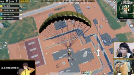 刺激战场奇怪君69 新地图如何跳训练基地才能立于不败之地? 绝地求生刺激战场 吃鸡手游