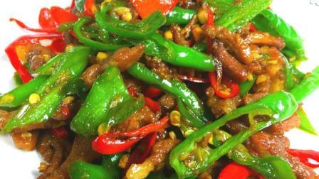辣椒炒肉是先炒辣椒还是肉? 试试这样炒, 超级好吃比红烧肉还香