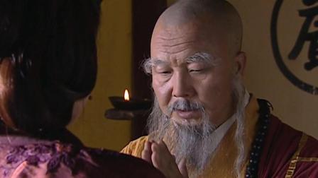 云铮受的伤很重, 少林方丈说需要四位高僧同时为他疗伤
