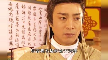 剑神谢晓峰得到张三丰传授神功, 破解了天尊的摄魂大法