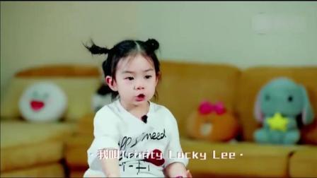 李承铉戚薇女儿好可爱, 能偷回家吗?