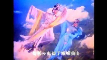 京剧戏曲电影《白蛇传》