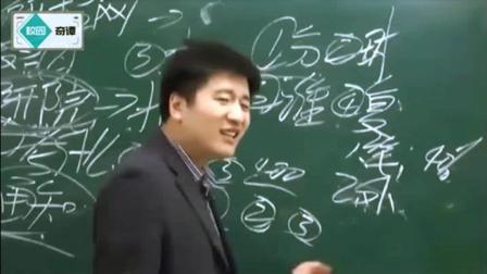 张雪峰: 实用的面试技巧, 你值得拥有!