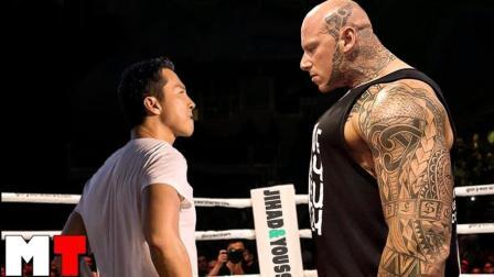 甄子丹VS马丁福特日常训练——咏春拳vs健身