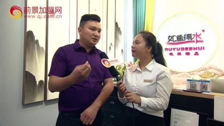 前景加盟网采访如鱼得水营销总监李涛先生