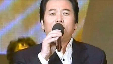 佟铁鑫、张迈《二十年后再相会》,经典旋律听醉人