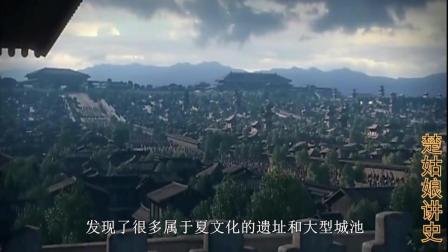 西方史学界为什么不赞同, 中国上下有五千年历史? 因为缺少了这个东西