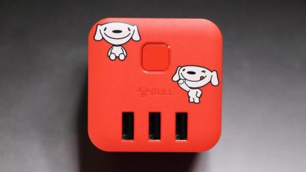 我的狗狗充电器数据线-超甄科技出品