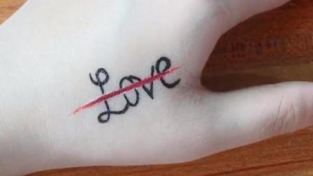 手绘:真正相爱,难免会受伤害