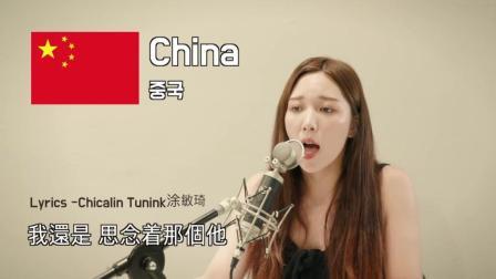 厉害了! 高颜值美女用八种语言翻唱《havana》! 赞