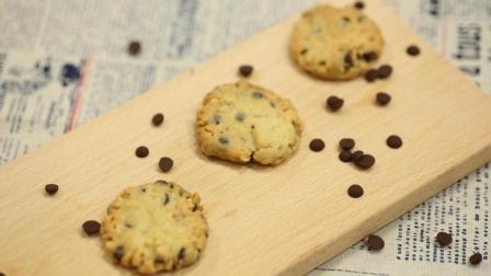 又酥又脆的曲奇饼干, 一定是你的下午茶必备甜点!