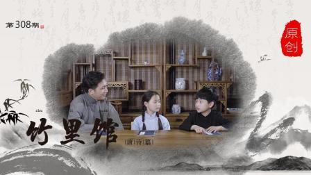 一个3分钟的竹林故事, 熊孩子听了几次后, 出乎意料地变得很安静!
