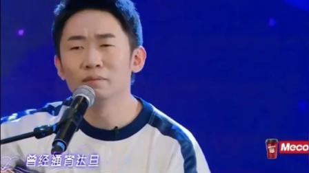 薛之谦杨迪即兴创作《我不想毕业》, 被毛不易吐槽成说相声