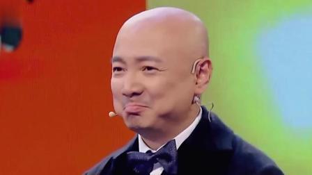 """郭德纲儿子郭麒麟一开口, 徐峥一脸懵, 宋小宝连忙""""制止"""""""