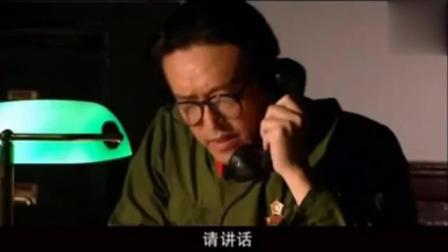 《上将许世友》毛主席在火车箱内紧急招见许世友, 谈了两个小时