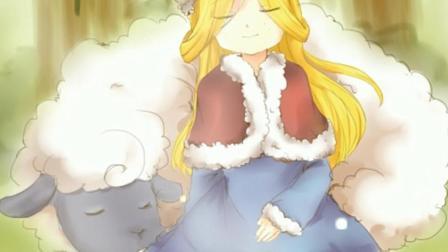 【芙蕾雅与她的羊 煊煊】我变成羊了! 咋整?