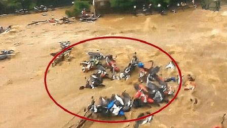 洪水涌入村庄, 监控拍下绝望画面