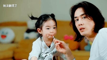 李承铉在家里地位最低, 因为骂哭女儿lucky, 被戚薇一脚踹过去