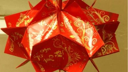 3分钟教你用红包做一个灯笼, 方法简单又漂亮, 看一遍就能学会!