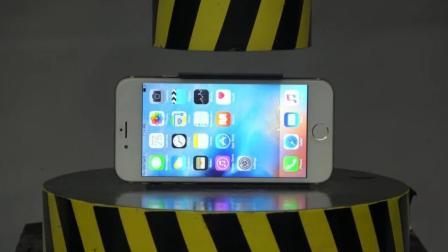 用液压机压手机, 手机会是什么下场? 网友: 真浪费、不要给我啊!