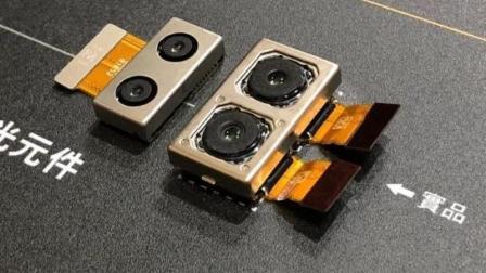 前后均双摄, 索尼Xperia XZ3摄像头参数来袭