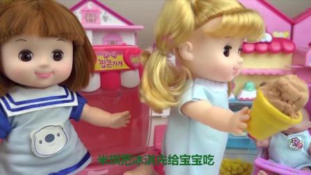 趣味玩具故事: 芭比娃娃用冰淇淋机做冰淇凌和巧克力豆, 亲子玩具