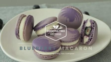 超治愈美食: 蓝莓马卡龙 Blueberry Macaron Recipe
