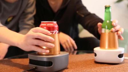 比冰箱制冷快6倍的急冻杯, 1分钟让你喝到冰饮料