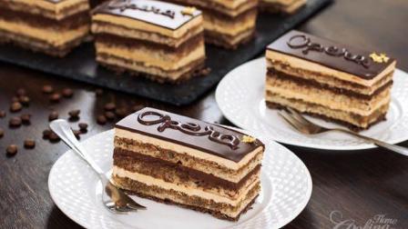 教你做经典的欧培拉Opera Cake, 高端地道的法式甜点