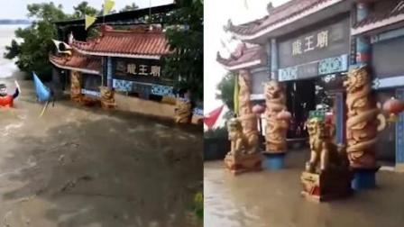 歇后语成真!四川连续强降雨 大水真的冲了龙王庙