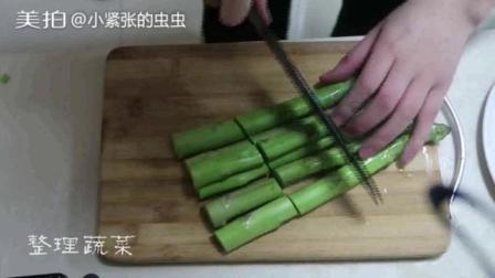 #吃秀# 自制麻辣香锅 自制红丝绒蛋糕卷