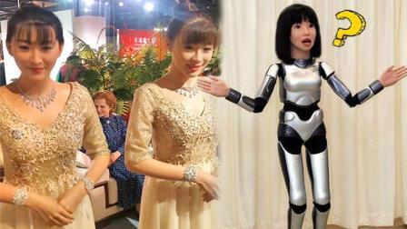 现在的女机器人也太逼真了吧!