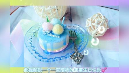 3色球球蛋糕#手工##超轻粘土#祝 生日快乐~美拍玩2年啦