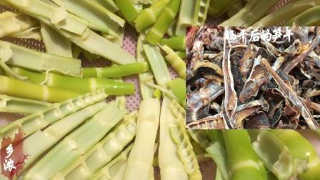 简单的笋干制作方法, 用它来炒腊肉五花肉简直就是人间美味