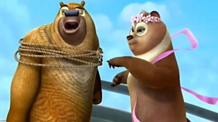 熊出没版牛郎织女, 看看我们的熊二牛郎, 还有翠花织女鹊桥相会吧