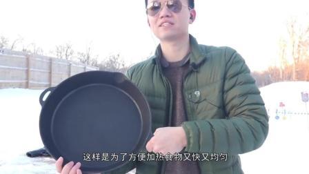 吃鸡游戏中, 玩家爱用平底锅挡子弹, 现实中真能挡子弹吗?