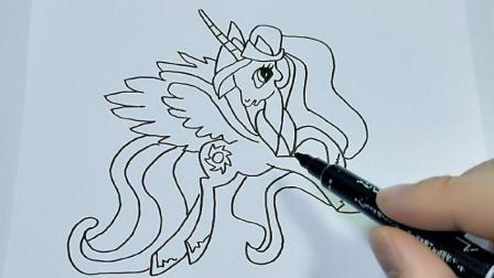 儿童简笔画视频教程之小马, 让孩子快速学会画画, 步骤详细实用