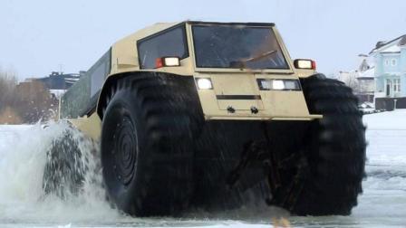 俄罗斯发明这车, 售价49000美元, 没它不敢过的, 但你敢坐吗?