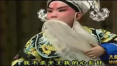 京剧《文昭关》选段 演唱 陶阳、刘小源