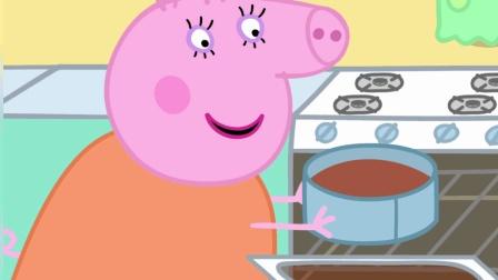 今天是猪爸爸的生日, 猪妈妈给他做了个巧克力蛋糕