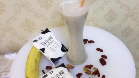 """梁厨美食: 特别好喝的""""香蕉牛奶红枣汁""""润肠减肥瘦身, 强壮骨骼!"""