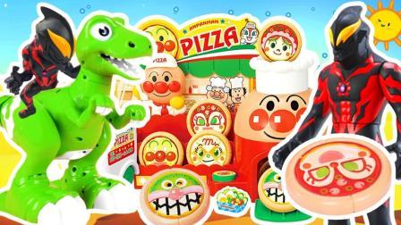 遥控恐龙和奥特曼吃披萨