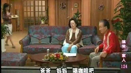 搞笑一家人: 文姬说喝咖啡睡不着觉, 结果眨眼的工夫就喝没了!