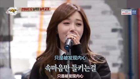 郑恩地深情演唱《百变小樱魔术卡》韩语主题曲, 甜美歌喉嗨翻全场