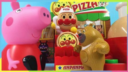 月采小猪佩奇玩具 小猪佩奇披萨店打工,熊二打电话叫外卖