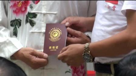 北京增林武术健身馆文、武交流活动纪实