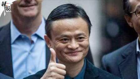马云任联合国数字小组联合主席