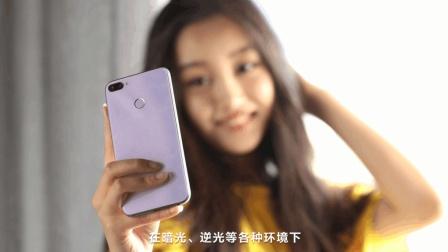 恋物少女来种草 荣耀9i上手体验: 高颜值、拍照给力的千元手机