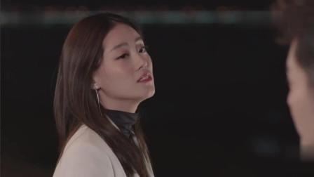 一千零一夜: 陈默和周心妍要在一起了, 喜欢一个人就应该勇敢告白